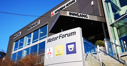 Motor Forum kjøper seg opp i skadeverksted